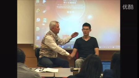 徐明催眠教学示范-三次握手引导法