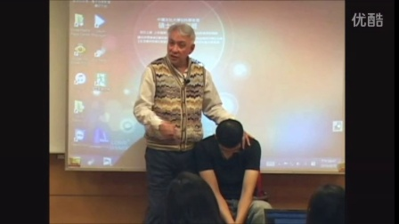 徐明催眠教学示范-双手相吸引导法