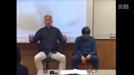 徐明催眠教学示范-逐渐放松法