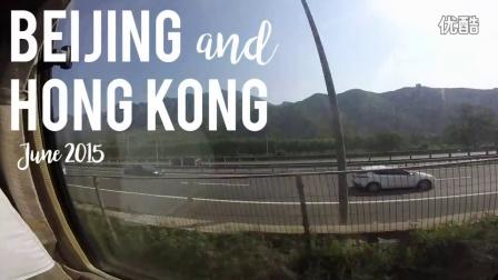christen的中国旅行北京&香港