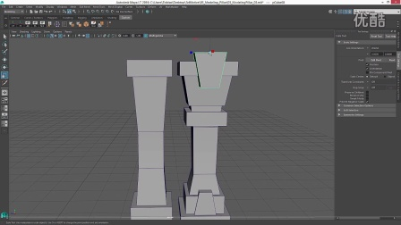 04-Modeling the Pillar