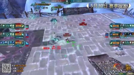 《剑网3》大师赛530视频回顾完整版
