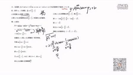 降幂辅助角化简2