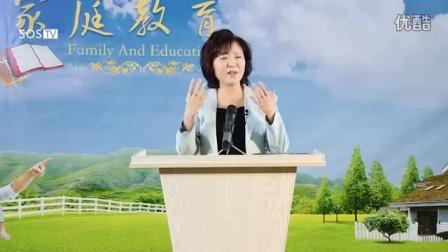 家庭与教育:家庭圣所的建造与恢复_主日崇拜基督教讲道视频|幸福美满家庭讲座