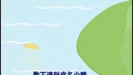 幼儿数学启蒙系列 - 小猴子开铺子
