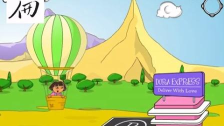 爱探险的朵拉动画片全集:朵拉热气球★朵拉乘坐热气球灾区空投救援 朵拉的水果披萨 4399亲子互动小游戏 7k7k小游戏大全