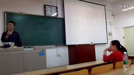 最后一次班会-5