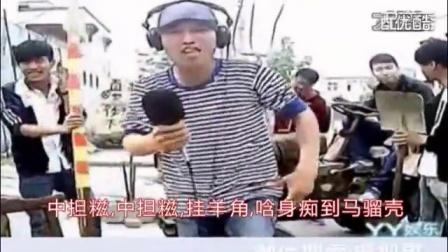 【阳山县】好有趣阳山话:跟我尾,闻我屁,我唔屙,制你~第46集(摇视哥原创)