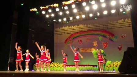 五年级二班2016年六一儿童节健美操表演