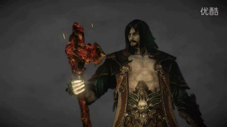 黑桃恶魔城暗影之王2流程视频解说第十期:复仇
