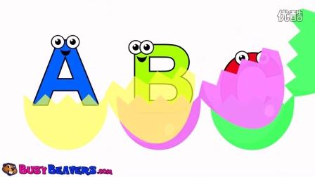 """""""彩蛋ABC """" 学前英语,宝宝学习,歌谣,儿童教育"""