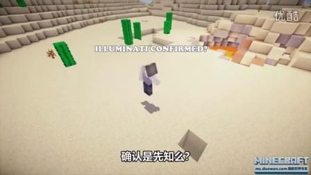 我的世界 同人动画动画 如果热度槽被加入MC