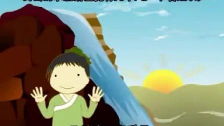 唐诗 - 望庐山瀑布(歌曲)《说说唱唱唐诗鹅鹅鹅专辑》