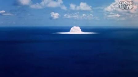 【静】地球上最震撼的核暴力美学最末篇:核弹与航空炸弹_高清