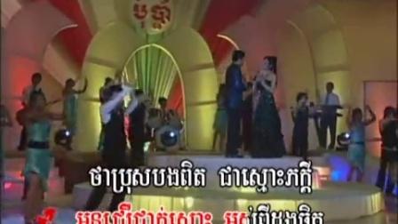 喜鹊姑娘真可爱(柬埔寨经典名曲)SNAEHA NEANG LVEAR JEK( v.on )DVD BOPHA vol091