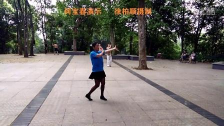 嘉鱼县文庙山公园广场舞     草原祝酒歌