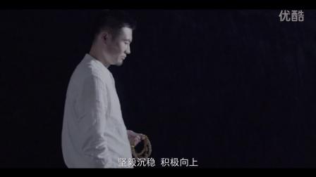 10-2016.06.04---星晨联盟核心宣传片(成片)