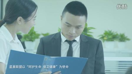 星晨宣传片6月5日新版