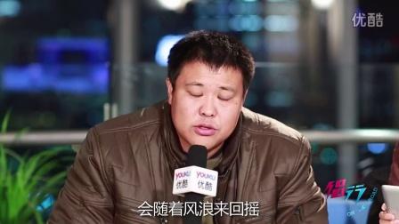 张昕宇梁红回国 线上互动现场_超清