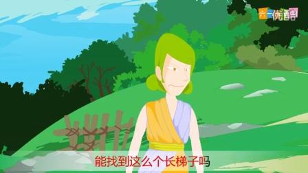 嘟拉童话故事 12两个懒汉 六一儿童网