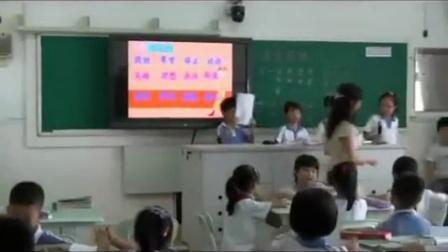 小学一年级语文语文园地六皇岗小学邓会君