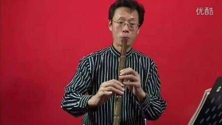 从零起步学吹萧DVD1 吹萧基础教程_买乐器就上:缘乐坊