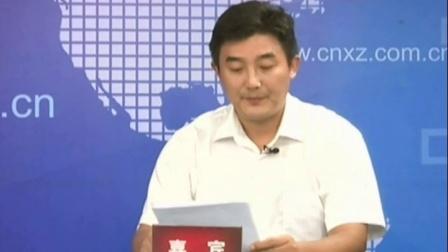 """2013.8.27.徐州质监局""""质量月""""新闻发布会"""