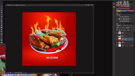 ps教程Photoshop原创教程ps基础教程ps钢笔抠图ps调色ps磨皮ps创意设计ps海报制作ps着火食物主图设计