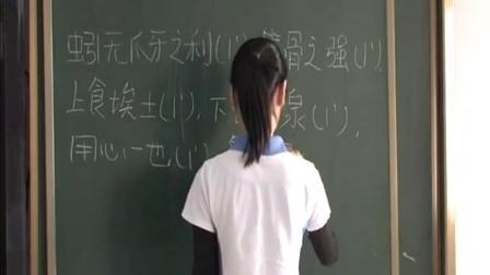 文言文翻译技巧分析