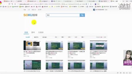 ceo网络营销课程-教育行业网络营销-悦训