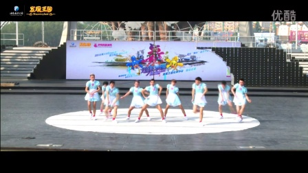 2016发现王国炫舞争霸赛大连赛区半决赛DB studio高校联盟
