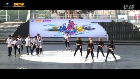 2016发现王国炫舞争霸赛大连赛区半决赛大连民族大学