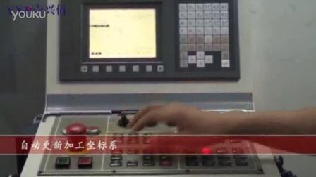 机床测头-批量自动分中