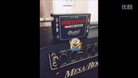Mesa Mark III LOG Tone Test