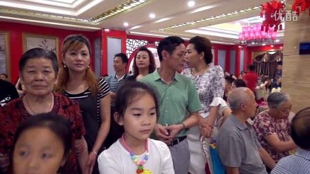 陈生珍女士80岁生日庆典视频