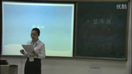 语文教师招聘面试 高中语文无生试讲示范视频