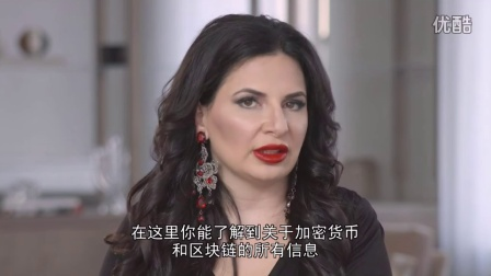 Dr. Ruja Ignatova 宣告OneCoin网络新主页之强势定位:OneCoin, OneLife, One Academy