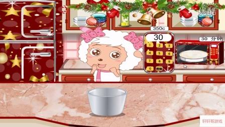 美羊羊做圣诞节蛋糕》喜洋洋与灰太狼亲子游戏解说视频