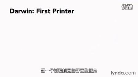 第五课:3D打印的发展史