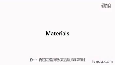 第四课:3D打印的用途
