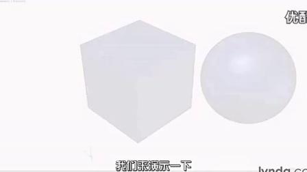 第十一课:创建3D打印实体模型