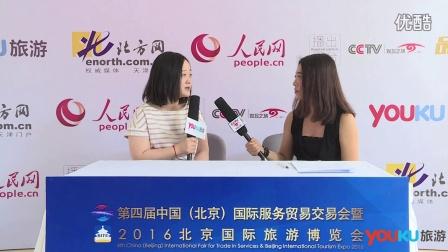2016北京国际旅游博览会采访——途牛