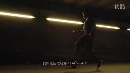 Nike Football X : Tac Tac