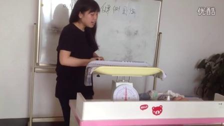 母婴护理实操:新生儿称体重
