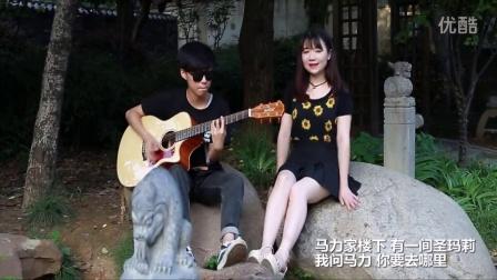 美女:安小琪《我爸的笔》【朱丽叶吉他】指弹吉他独奏自学吉他弹唱教程教学入门尤克里里电吉他古典非洲鼓视频刘安琪
