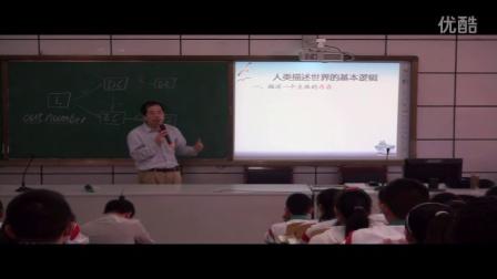 2016年5月董华东教授淮文外国语中学初三英语满分作文讲座
