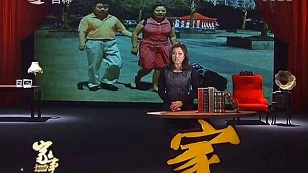 盲人钢琴调律师陈燕的神奇故事-12年11月 吉林卫视 家世