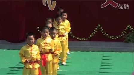 山西省永济市吕车春红幼儿园2016儿童节汇演