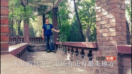 【拍客】农村男自制励志神曲 为梦追随