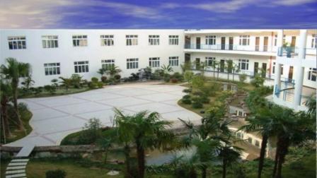 珠海市工贸技工学校